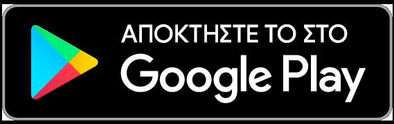 Αποκτήστε το στο Google Play