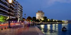 Θεσσαλονίκη:Η πόλη των φοιτητών