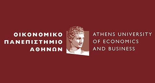 Νέα διεθνής αναγνώριση για το Οικονομικό Πανεπιστήμιο Αθηνών | eduguide